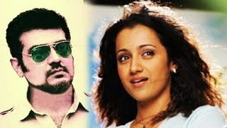 Ajith is my all time Fav Hero: Trisha
