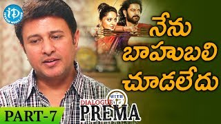 Actor Raja Exclusive Interview Part #7 || Dialogue With Prema || Celebration Of Life - IDREAMMOVIES