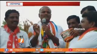 Congress Candidate Kumbam Anil Kumar Election Campaign In Bhongir | iNews - INEWS