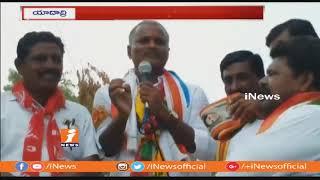 Congress Candidate Kumbam Anil Kumar Election Campaign In Bhongir | iNews - INEWS