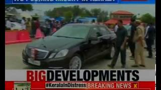 Kerala in Distress: Haryana CM announces 10 crore relief fund to Kerala - NEWSXLIVE
