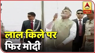 PM Modi FULL SPEECH: We have reached 'Swaraj' after lakhs of sacrifices - ABPNEWSTV