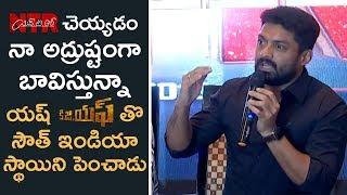 Nandamuri Kalyan Ram Speech At NTR Biopic Pressmeet Bengaluru | Balakrishna | Yash | TFPC - TFPC
