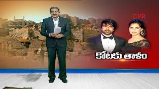Lock to Historic Domakonda Fort | Kamineni Family Fight for Domakonda Fort | CVR News - CVRNEWSOFFICIAL