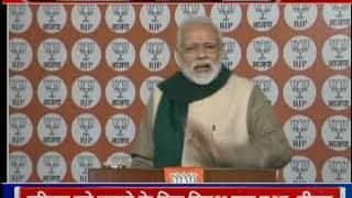 Lok Sabha Elections 2019: लोकसभा चुनाव के लिए कार्यकर्ताओं को पीएम नरेंद्र मोदी का मंत्र - ITVNEWSINDIA