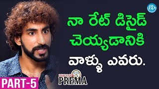 Singer NC Karunya Exclusive Interview Part #5 || Dialogue With Prema || Celebration Of Life - IDREAMMOVIES