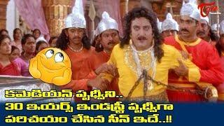 కమెడియన్ పృధ్వీని 30 ఇయర్స్ ఇండస్ట్రీ గా పరిచయం చేసిన సీన్ ఇదే..!| Telugu Ultimate Scene | TeluguOne - TELUGUONE