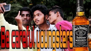 Be careful youngsters(comedy,message,shortfilm)(Telugu short film 2018–2019) - YOUTUBE
