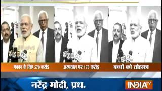 PM Modi announces Rs 745-cr package for the flood-hit Kashmir - INDIATV
