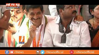 Warangal Congress Leaders Gets Key Posts Congress Election Committees | Loguttu | iNews - INEWS