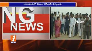CM KCR Serious On Officials Yadadri Laxmi Narasimha Swamy Temple Developments Works Delayed| iNews - INEWS