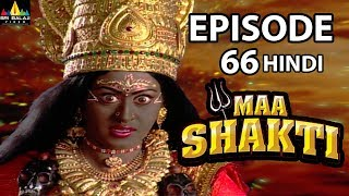 Maa Shakti Devotional Serial Episode 66 | Hindi Bhakti Serials | Sri Balaji Video - SRIBALAJIMOVIES
