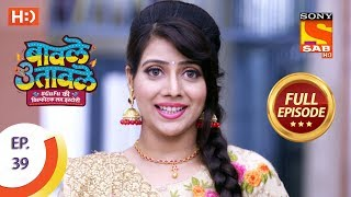 Baavle Utaavle - Ep 39 - Full Episode - 11th April, 2019 - SABTV