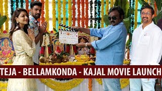 Director Teja - Bellamkonda Srinivas - Kajal Movie Launch | AK Entertainments - IGTELUGU