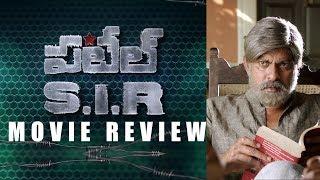 Patel SIR Movie Review    Jagapathi Babu    Tanya Hope    Vaaraahi Chalana Chitram - IGTELUGU