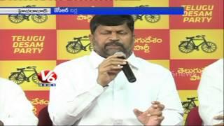"Telangana TDP forms ""NTR farmer's welfare fund"" - V6NEWSTELUGU"