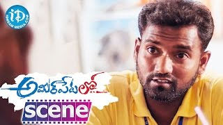 Ameerpet Lo Movie Scenes - Chitti Comedy || Srikanth || Ashwini Sri || Siva Sai Praneeth - IDREAMMOVIES
