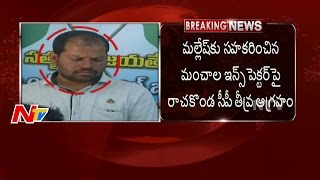 Twist in Adulterated Milk Case : Manchala SI Supports to Accused || NTV - NTVTELUGUHD