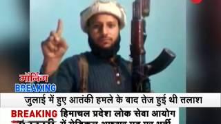 Hizbul Mujahideen terrorist arrested in Jammu and Kashmir's Kishtwar - ZEENEWS