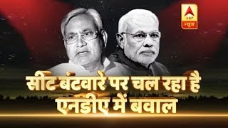 Kaun Jitega 2019 (21.07.2018): Tussle on seat distribution between BJP and JDU in Bihar - ABPNEWSTV