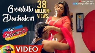 Gundello Dachaleni Full Video Song | Kothaga Maa Prayanam Songs | Priyanth | Yamini Bhaskar - MANGOMUSIC