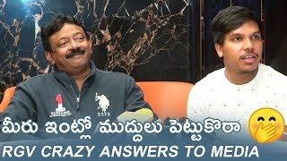 RGV Interaction With Media About Bhairava Geetha | TFPC - TFPC