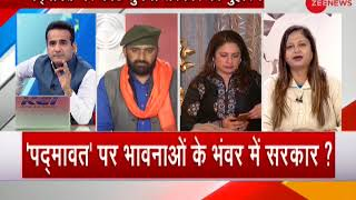 Taal Thok Ke: Will Supreme court react to government's appeal on Padmaavat? - ZEENEWS