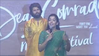 Rashmika Mandanna Emotional Speech At Dear Comrade Music Festival - TFPC