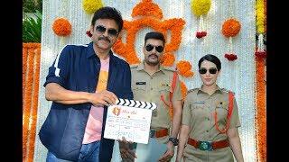 Maa Aai Production No 1 Movie Opening | Sai Dharam Tej | Venkatesh | TFPC - TFPC