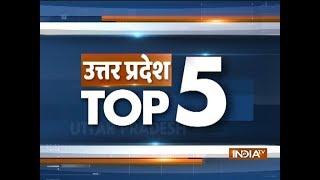 Uttar Pradesh Top 5 | November 15, 2018 - INDIATV