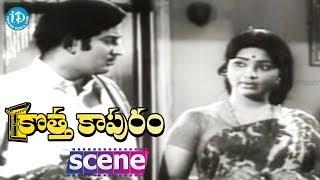 Kotta Kapuram Movie Scenes - Gummadi And Allu Ramalingaiah Comedy || Krishna - IDREAMMOVIES