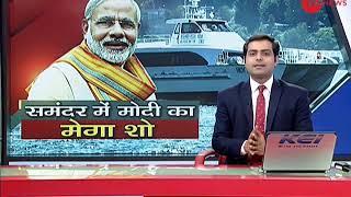 PM Modi reaches Bhavnagar's Ghogha to inaugurate ferry service | भावनगर के घोघा पहुंचे पीएम मोदी - ZEENEWS