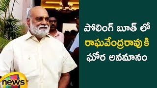 Raghavendra Rao had a Bad Experience at Polling Booth | Telangana Elections Live Updates | MangoNews - MANGONEWS