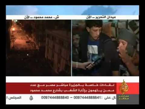 فيديو مسخرة - حوار مع بلطجى مبرشم فى التحرير