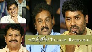 Celebrities Response on Charuseela Teaser | Rashmi Gautam | VV Vinayak | Sukumar | SV Krishna Reddy - IGTELUGU