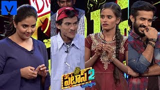 Patas 2 - Pataas Latest Promo - 16th February 2019 - Anchor Ravi, Sreemukhi - Mallemalatv - MALLEMALATV
