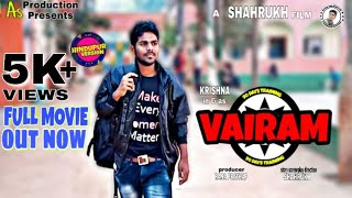 Vairam Full Movie | Latest Telugu Short Film 2019 | Telugu | Hindupur Version - YOUTUBE
