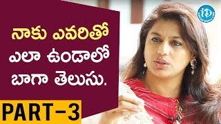 FICCI Ladies Organisation Vice President Pinky Reddy Interview - Part #3 | Dialogue With Prema - IDREAMMOVIES