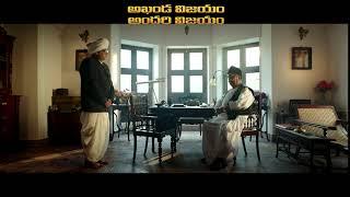 Kaikala Satyanarayana as HM Reddy - NTR Kathanayakudu promo - idlebrain com - IDLEBRAINLIVE