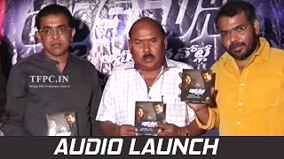 Black Money Movie Audio Launch | Mohanlal | Amala Paul | TFPC - TFPC