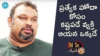 He Is The Only Man Who Fought For AP Special Status - Kathi Mahesh || Dil Se With Anjali - IDREAMMOVIES