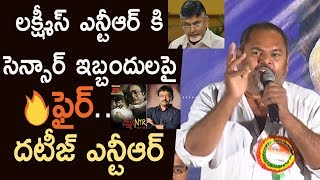 R Narayana Murthy supports RGV's Lakshmi's NTR & fires on government for censor problems - IGTELUGU