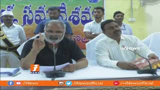 Conflict In Prakasam District ZP Meeting | ZP Chairman Edara Haribabu Vs ZP CEO Kailash | iNews - INEWS