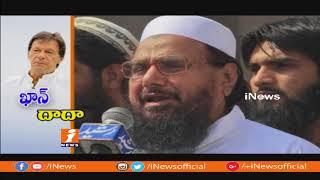 ఖాన్ దాదా | Pakistan To Hold General Election On July 25th | Spot LIght | iNews - INEWS