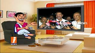 Dada Political Punches On Vallabhaneni Vamsi His Speech | Pin Counter | iNews - INEWS