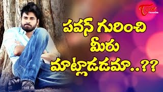 Reason Behind Top Producer Comments on Pawan Kalyan ! - TELUGUONE