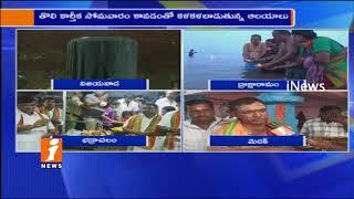 Prominence of Karthika Masam | Devotees Special Prayers at Sangameshwara Temple Medak | iNews - INEWS