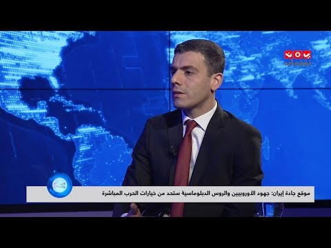 عبدالرحمن الراشد يتساءل عمن يقف خلف إيران في هجومها الأخير على السعودية | اليمن والعالم