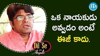 Politics is Very Important in Life  - Actor Dr Krishnaswamy Shrikanth | Dil Se with Anjali - IDREAMMOVIES