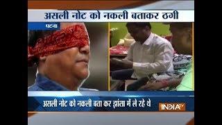 Bihar: Cops bust fake notes racket in Patna - INDIATV
